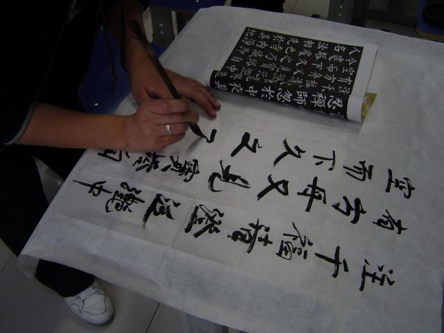 Chinese Calligraphy 6th Grade Blog